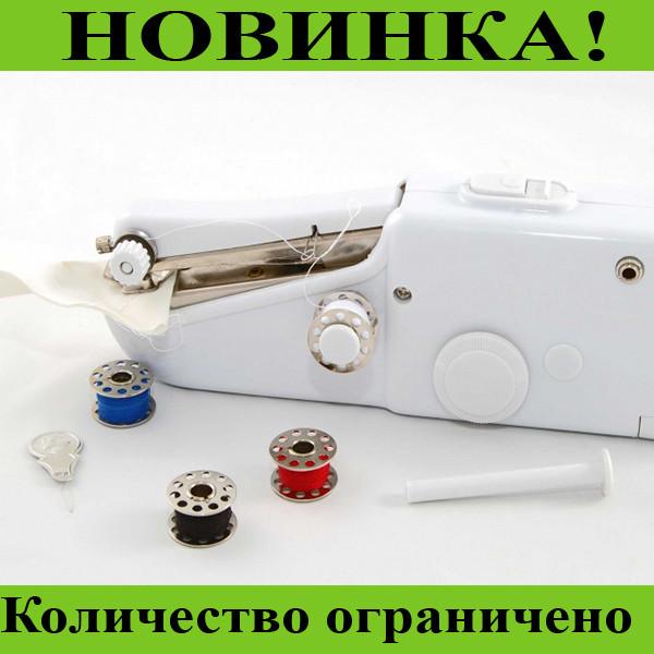 Ручная швейная машинка Handy Stitch!Розница и Опт