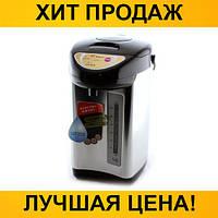 Электрочайник термопот DOMOTEC MS-5L