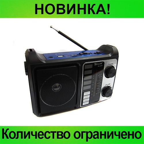 Радиоприемник Golon RX-333BT!Розница и Опт