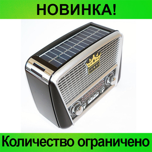 Радиоприёмник Golon RX-455S!Розница и Опт