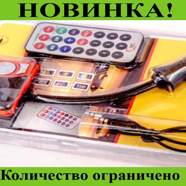 FM модулятор 993!Розница и Опт