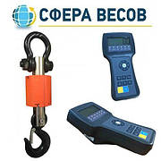 Весы крановые электронные Днепровес OCS-R ( 10 т)