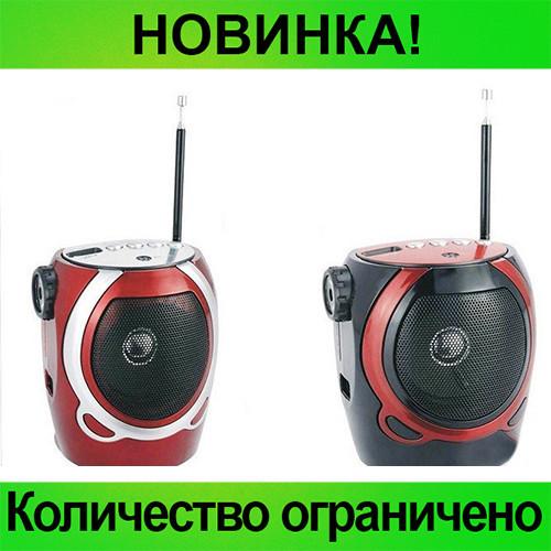 Радиоприёмник Golon RX-902!Розница и Опт