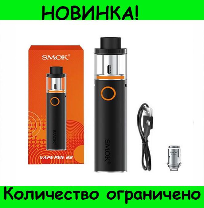 Электронная сигарета Vape PEN 22!Розница и Опт