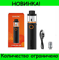 Электронная сигарета Vape PEN 22!Розница и Опт, фото 1