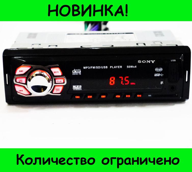 Автомагнитола MP3 630U ISO!Розница и Опт