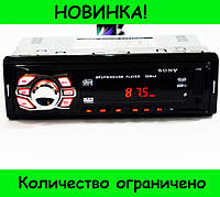 Автомагнитола MP3 630U ISO!Розница и Опт, фото 1