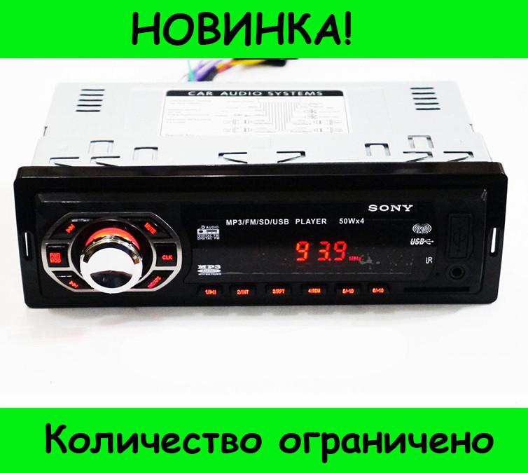Автомагнитола MP3 640U ISO!Розница и Опт