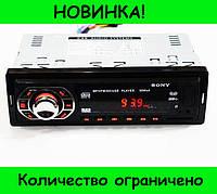 Автомагнитола MP3 640U ISO!Розница и Опт, фото 1