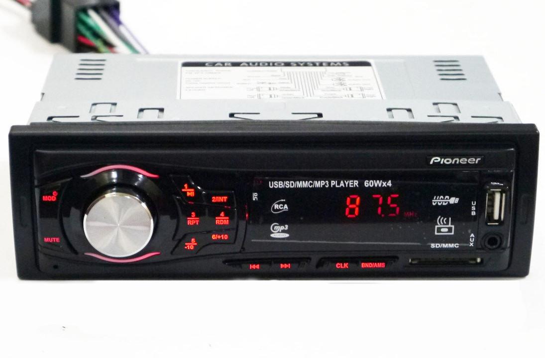 Автомагнитола MP3 4005U ISO!Розница и Опт