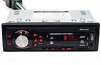Автомагнитола MP3 4005U ISO!Розница и Опт, фото 1