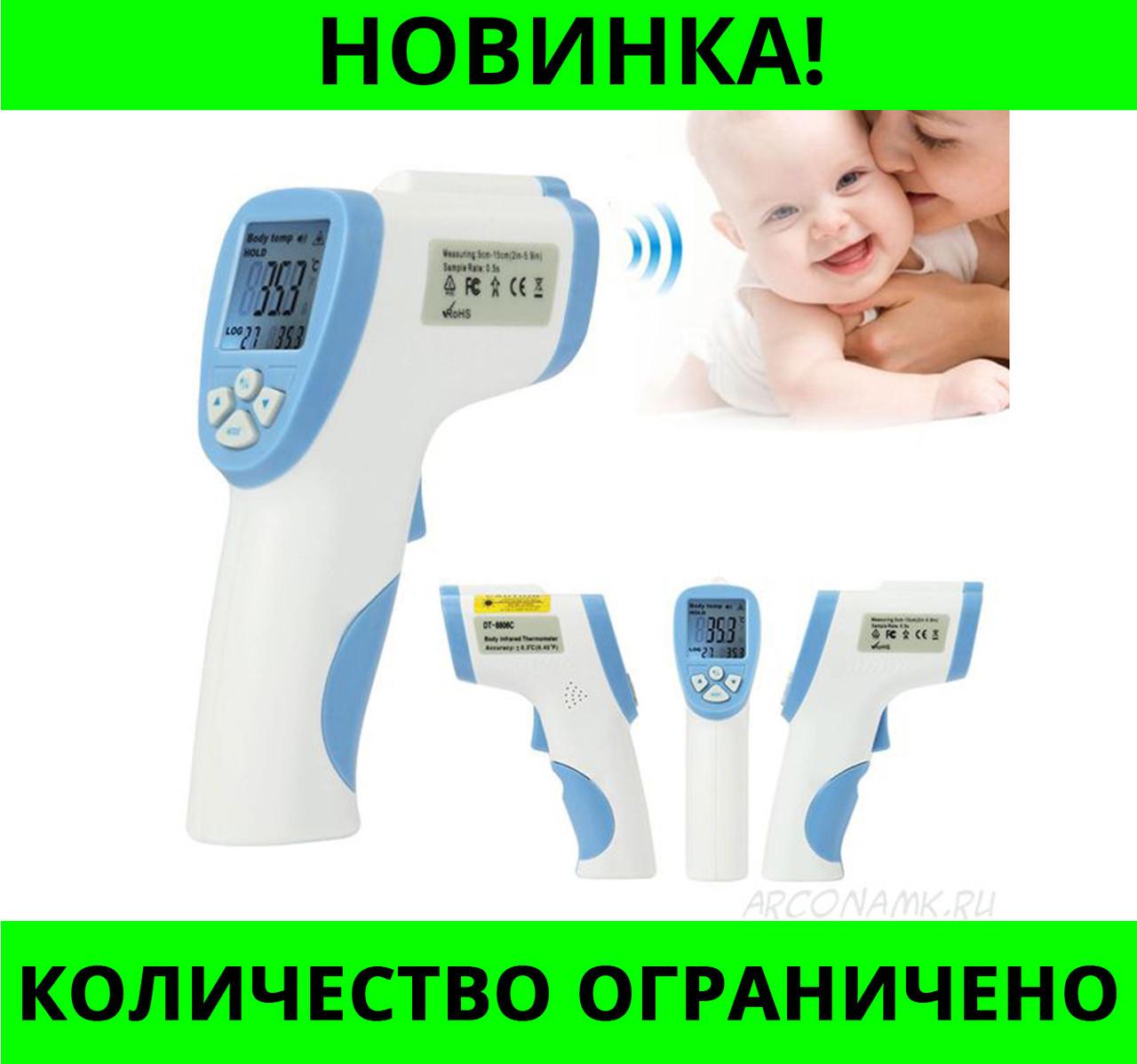 Цифровой бесконтактный инфракрасный термометр Non - contact!Розница и Опт