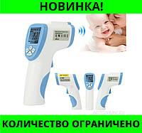 Цифровой бесконтактный инфракрасный термометр Non - contact!Розница и Опт, фото 1