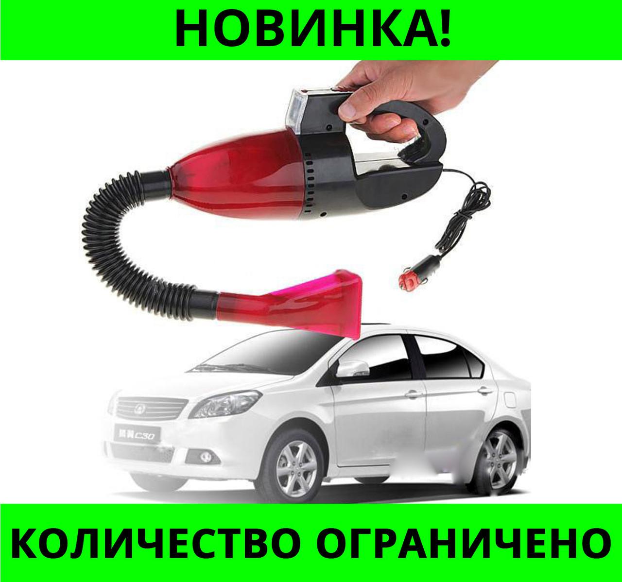 Автомобильный пылесос Car vacuum cleaner от прикуривателя!Розница и Опт