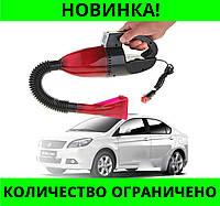 Автомобильный пылесос Car vacuum cleaner от прикуривателя!Розница и Опт, фото 1