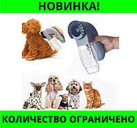 Машинка для вычесывания животных SHED PAL!Розница и Опт, фото 1