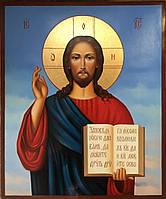 Икона Спасителя писаная (Господь Вседержитель)