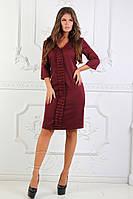 Женское Платье с лентой из рюш, фото 1