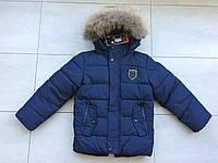 Куртка зимняя на мальчика 3-7 лет в розницу