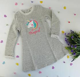 Платье для девочек Единорог Меланж/серый Трикотаж Бэмби Украина 9 лет, 68 см, 140 см
