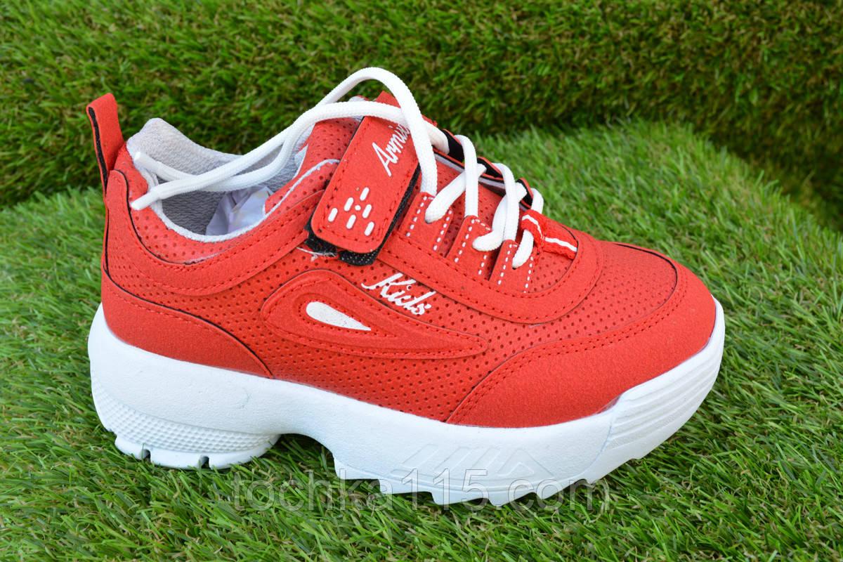 feaac9c3 Детские подростковые кроссовки fila rad фила красные 31 - 35 , копия -  Точка 115 в
