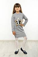 """Платье детское """"Софи"""" звезда серый р. 116-152, фото 1"""