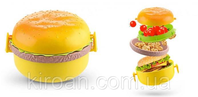 """Контейнер для еды, Ланч бокс """"Гамбургер"""" 3 секции код- АК 384, фото 2"""
