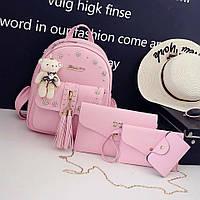 Женский рюкзак с брелком.В комплекте: рюкзак+брелок+2 клатча+визитница