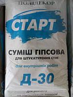 Шпатлевка Полидекор для внутренних работ Д-30 СТАРТ (30 кг)