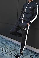 Мужской Спортивный Костюм Puma Черный Очень Качественный Размер S  Спортивний Костюм Чоловічий 2a8742dccdf