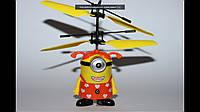 Летающие Миньоны девочки Со светящимися глазками Нереально крутая детская игрушка (NA414)
