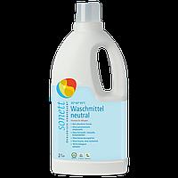 Органическое жидкое средство для стирки 2л Sonett  GB5018
