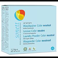 Органический стиральный порошок-концентрат для цветных тканей Sonett 1,2 кг DE1022
