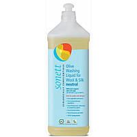 Органическое оливковое жидкое средство для стирки шерсти и шелка Sonett 1л. GB3052