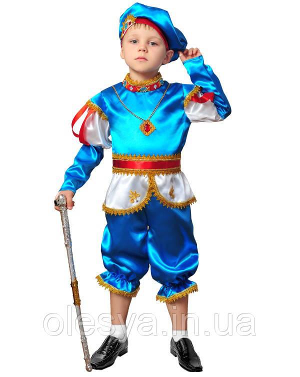 Принц  Англии