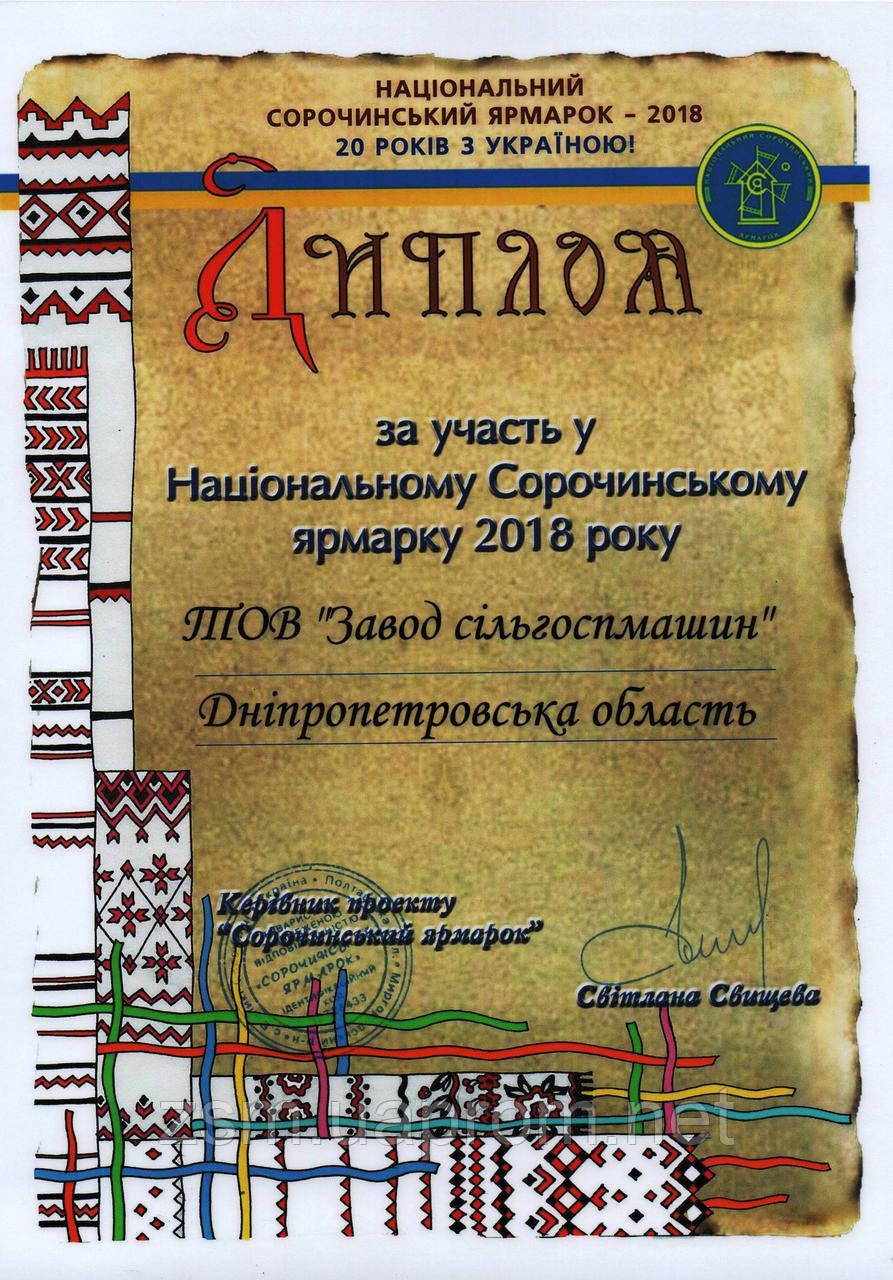 Завод сельхозмашин успешно представил новинки на Национальной ярмарке в Великих Сорочинцах