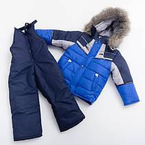 Комбинезон детский зимний для мальчиков