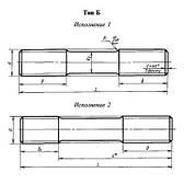 Шпильки для фланцевых соединений  М16х90 ГОСТ  9066-75, тип Б, исполнение 1