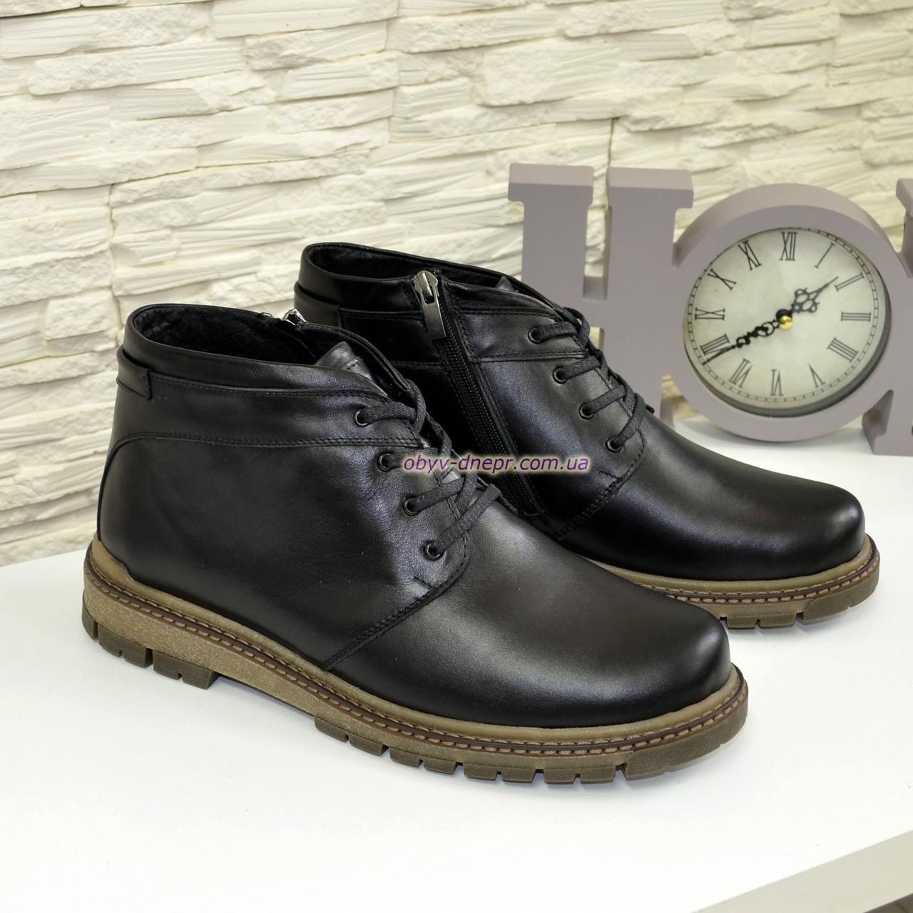 Ботинки кожаные мужские на шнуровке, цвет черный