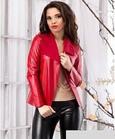 Легкая красная курточка из экокожи 12565