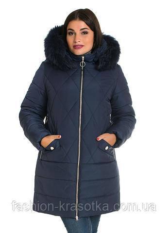 Женская зимняя куртка больших размеров 48-70