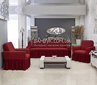 Большие универсальные чехлы на диван и 2-кресла AltinKoza бордового цвета