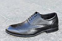 Туфли мужские классические модельные на шнурках оксфорды натуральная кожа черные стильные (Код: 1218)