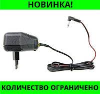 Источник питания (блок) для антенного усилителя ZS 12V/100mA 230V/50Hz!Розница и Опт, фото 1