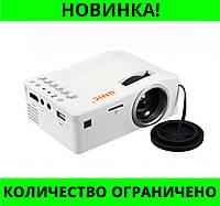 Портативный проектор UNIC UC18 Белый!Розница и Опт, фото 1