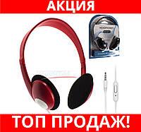 Наушники накладные с микрофоном Kusen KS-5213 проводные (Разные цвета)!Хит цена