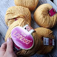 Пряжа Filzy wool шерсть мериноса цвет песочный