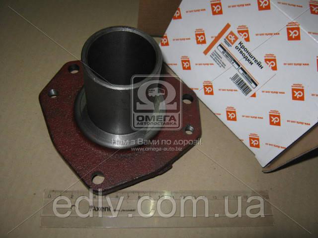 Кронштейн отводки  МТЗ <ДК> 50-1601172-А