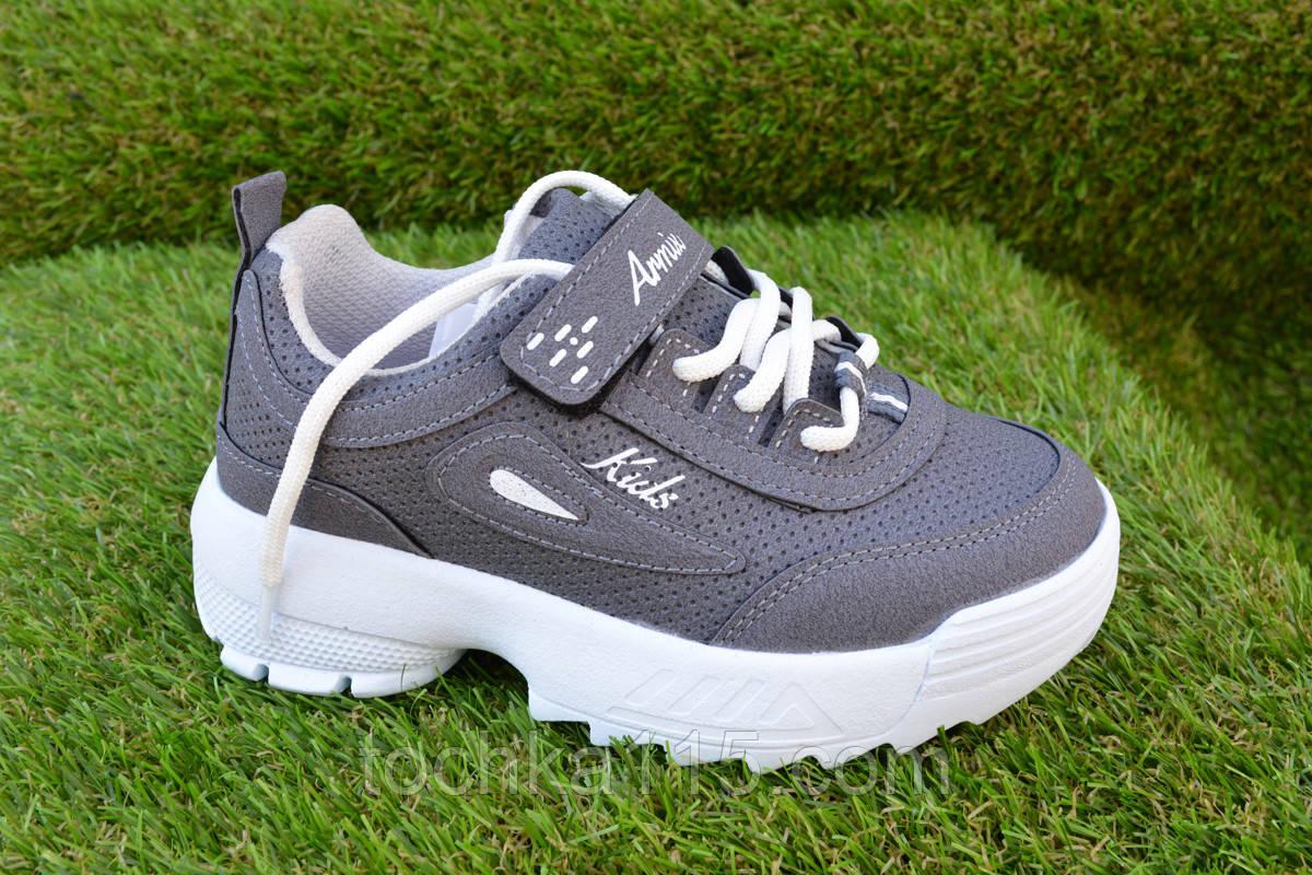 Детские подростковые кроссовки fila grey фила серые 31 - 35 , копия