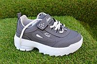 Детские подростковые кроссовки fila grey фила серые 31 - 35 , копия, фото 1